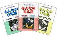 日本語授業風景03