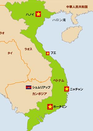 ベトナム地図